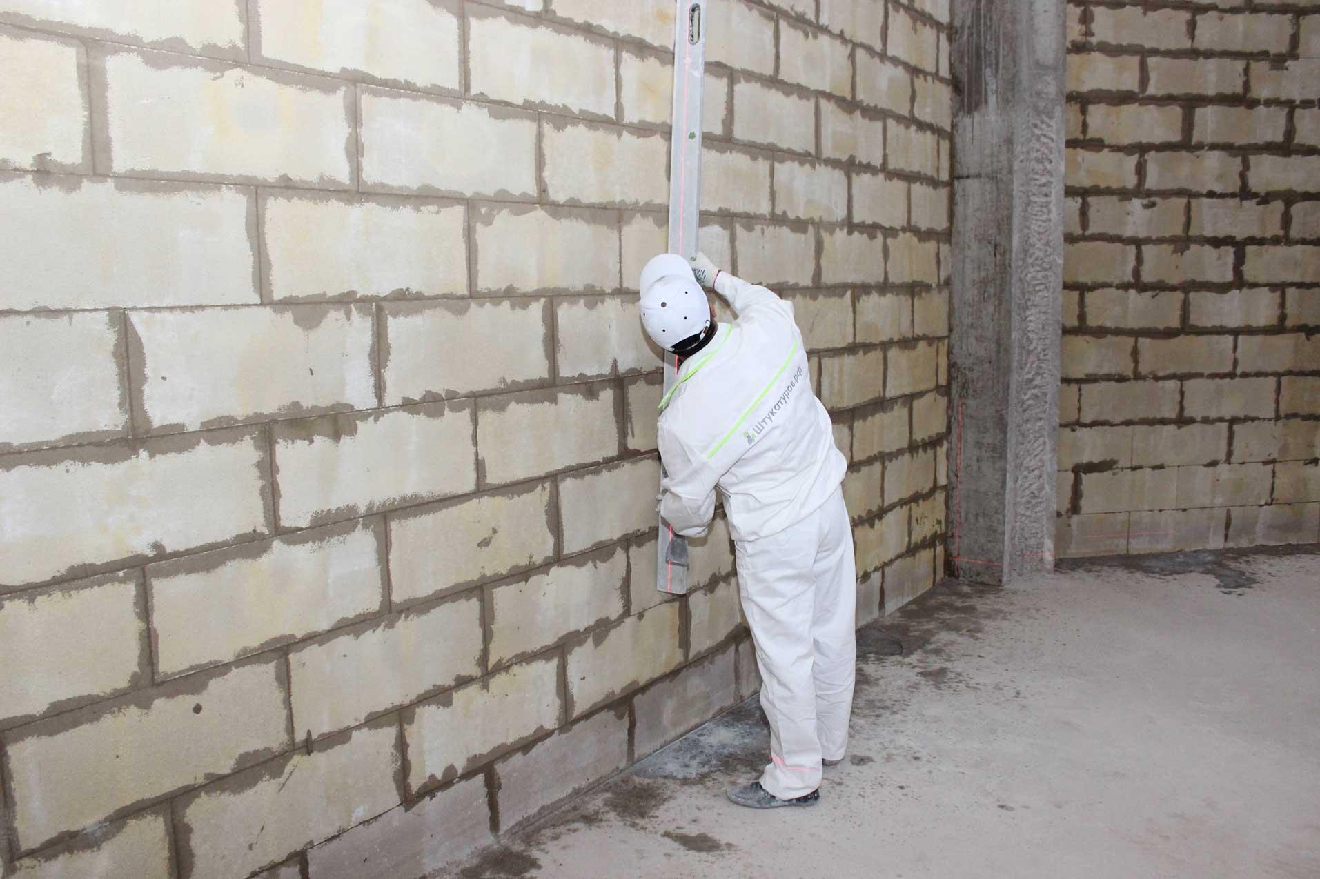 штукатурка стен под покраску