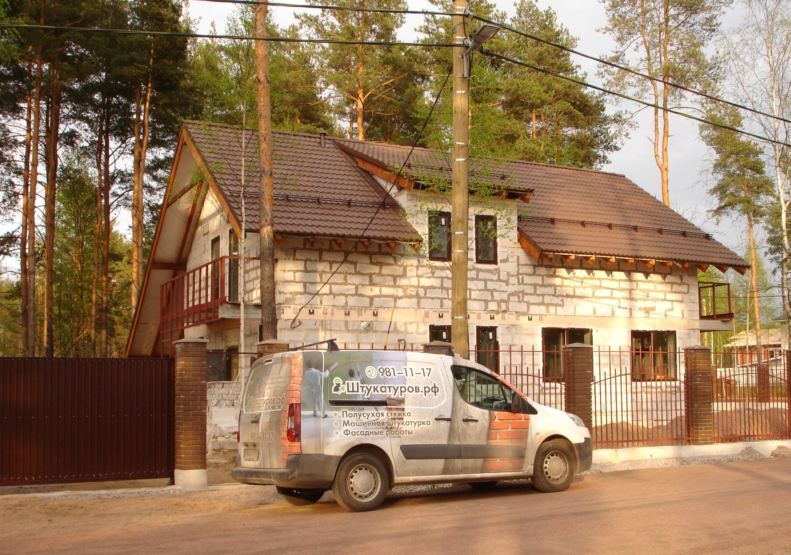 штукатурка фасада загородного дома